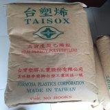 HDPE台湾塑胶8050注塑级 耐低温耐寒 高强度 高刚性聚乙烯