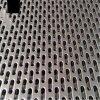 鍍鋅長圓孔衝孔板 遮陽衝孔網 衝孔網