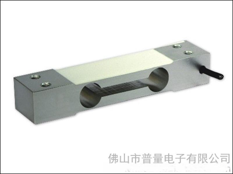 平行梁称重传感器 计价秤 计重秤 小台秤传感器 普量电子 WPL601