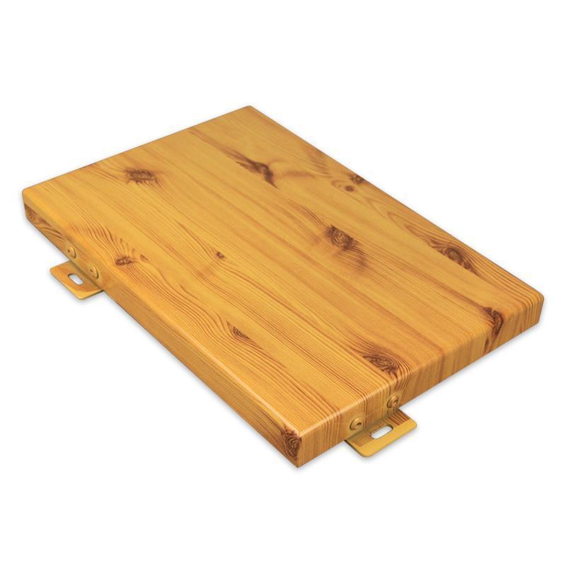 规格2.0厚铝单板规格尺寸300X300木纹铝单板