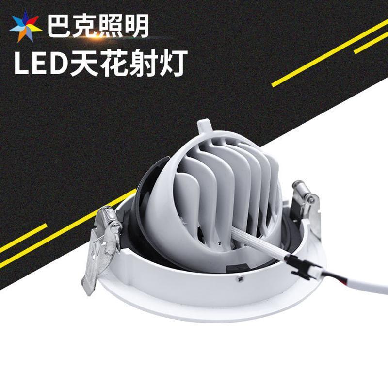 led天花射灯 嵌入式拉伸万向象鼻灯筒灯 射灯厂家批发