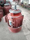 南京总厂电机 ZDY电动葫芦运行电机 起重电机