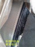 供應彩鋼卷衝孔,彩鋼卷衝孔價格,彩鋼卷衝孔廠家就選天津勝博