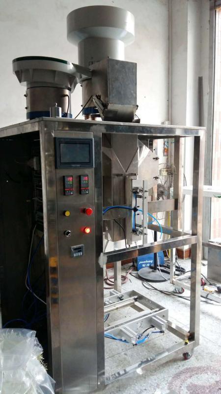 称重包装机  中型称重包装机 称重1-6公斤产品