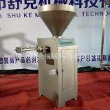 厂家供应自动香肠腊肠灌肠机 扭结型全自动气动定量灌肠机