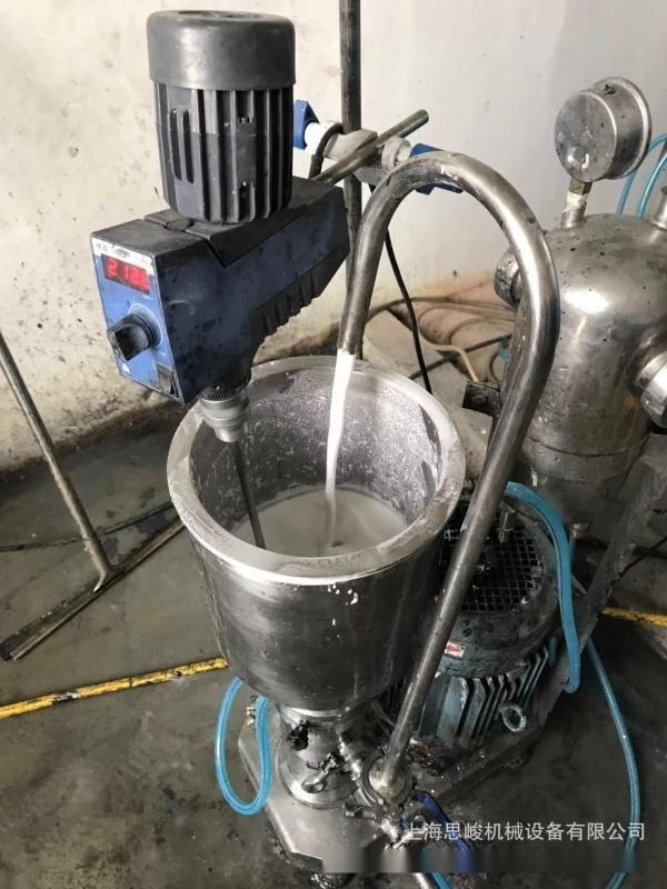 德國技術 SGN/思峻 GMS2000矽酸鋁纖維納米膠體磨 歡迎諮詢