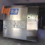 微波真空乾燥箱廠家 南京工業微波設備 小型微波真空乾燥機價格