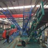 供應不鏽鋼輸送網帶 鏈板輸送機 皮帶輸送機價格