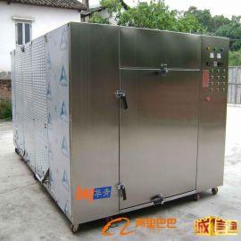 EVA泡棉微波干燥机, 厂家直销微波干燥机