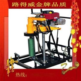 *ROADWAY RWZK11鑽孔取芯機 鑽孔取芯 大廠直供 質量保證