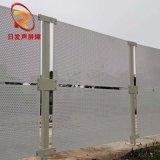 厂家供应多规格金属屏障围挡机组屏障板装饰网字母口声屏障厂家