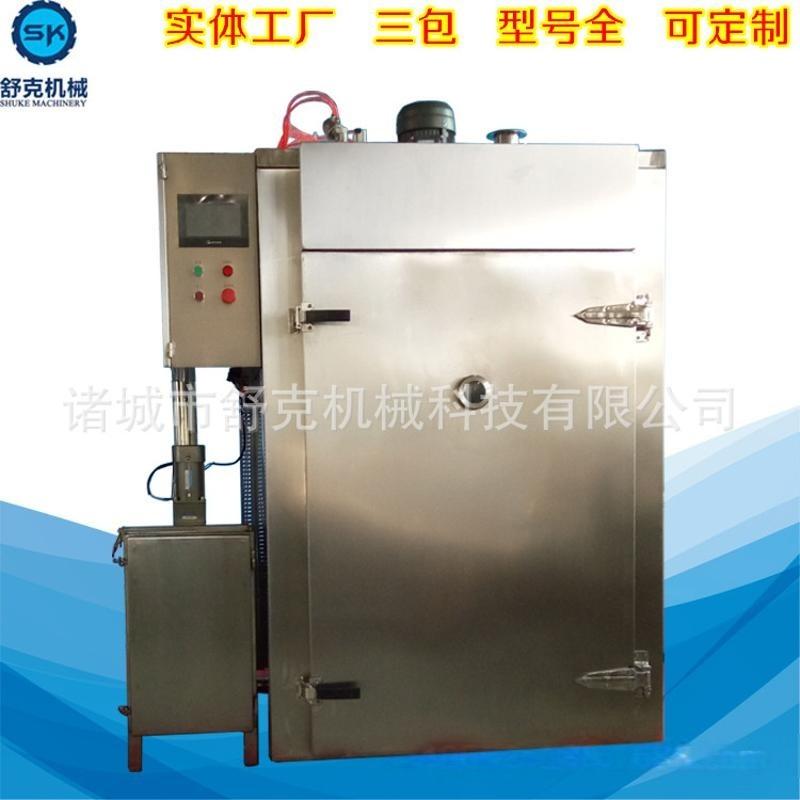 小型外置发烟红肠烟熏炉 实验型热狗肠台烤蒸煮烘干机器 可定制