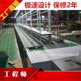 高壓清洗機生產線 水泵流水線 裝配線
