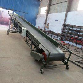 供应不锈钢带式输送机 小型粮食输送机 直线型皮带输送线