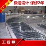 物流輸送流水線物流運輸輸送機滾筒流水線設備廠