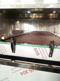 连续式喷淋果汁连续式喷淋杀菌冷却隧道喷淋设备厂家