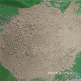 供应农业肥料用麦饭石粉 牛饲料用麦饭石粉
