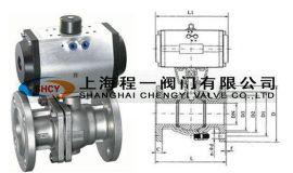 Q641W-16P气动不锈钢法兰球阀