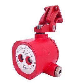 A705/IR2双红外火焰探测器