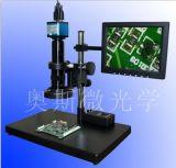视频显微镜AO-200VS