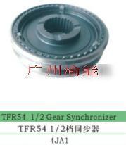 TFR54 1/2 档同步器
