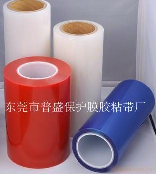PE保护膜,不锈钢板保护膜