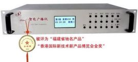 自动打铃器SPC-MS