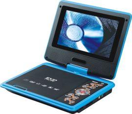 7寸便携式dvd机 移动dvd 移动evd带电视功能