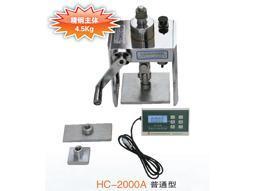 智能粘结强度检测仪 HC-2000A粘结强度检测仪