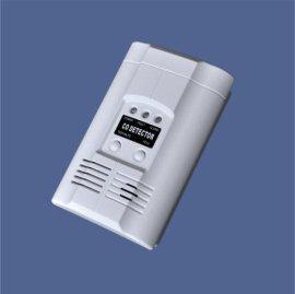 家用独立式燃气报警器 天然气报警器价格
