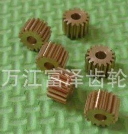 精密齿轮 铜齿轮加工