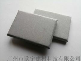 KTV吸音材料厂家 防火防撞软包吸音板