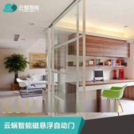 家用电动感应玻璃门 磁悬浮自动门门机电磁驱动