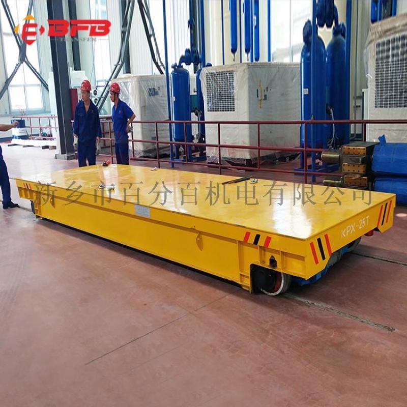 江苏BWP-25t吨无轨周转车代理价