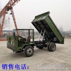 矿用四不像地下自卸车 矿渣运输10吨矿山井下翻斗车