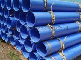 厂家直供各种规格给水涂塑复合钢管