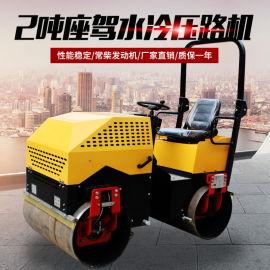 座驾式小型振动压路机 3吨小型压路机双轮压路机