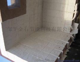 硅酸铝陶瓷纤维模块 甲醇转化炉保温棉