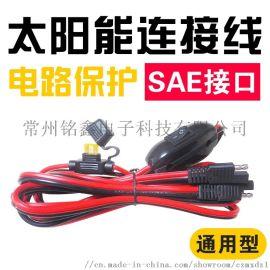 车载电源线 点烟器延长线 SAE太阳能连接线带开关
