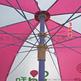 广州市定做太阳伞,48寸户外伞,户外大伞