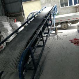 定制多用带式输送机 升降式装车输送机qc