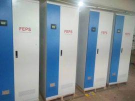 EPS不间断电源-EPS消防电源-eps厂家