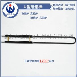 出口日本韩国1800型硅钼棒高温实验炉专用硅钼棒