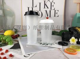 贵州遵义安顺PP塑料奶茶杯定做,热饮咖啡纸杯定做,封口膜定制厂家