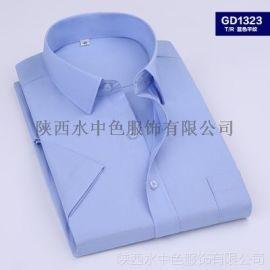 西安衬衣批发厂家 长短袖白色 蓝色 黑色 酒红色 多色多款