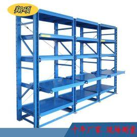 仓储设计规划抽拉式模具货架MJ16车间仓储货架沈阳平顶山