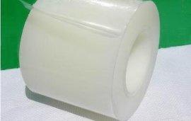 透明不锈钢板保护膜 不锈钢板蓝色保护膜