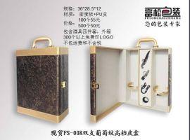 C双支红酒包装盒厂家红酒包装盒设计定制