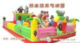 安徽50平方米熊出沒兒童充氣蹦蹦牀多少錢