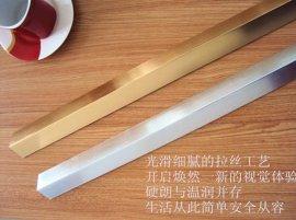 金属护角条 钛铝合金护角非亚克力 宜家儿童  防撞护角线